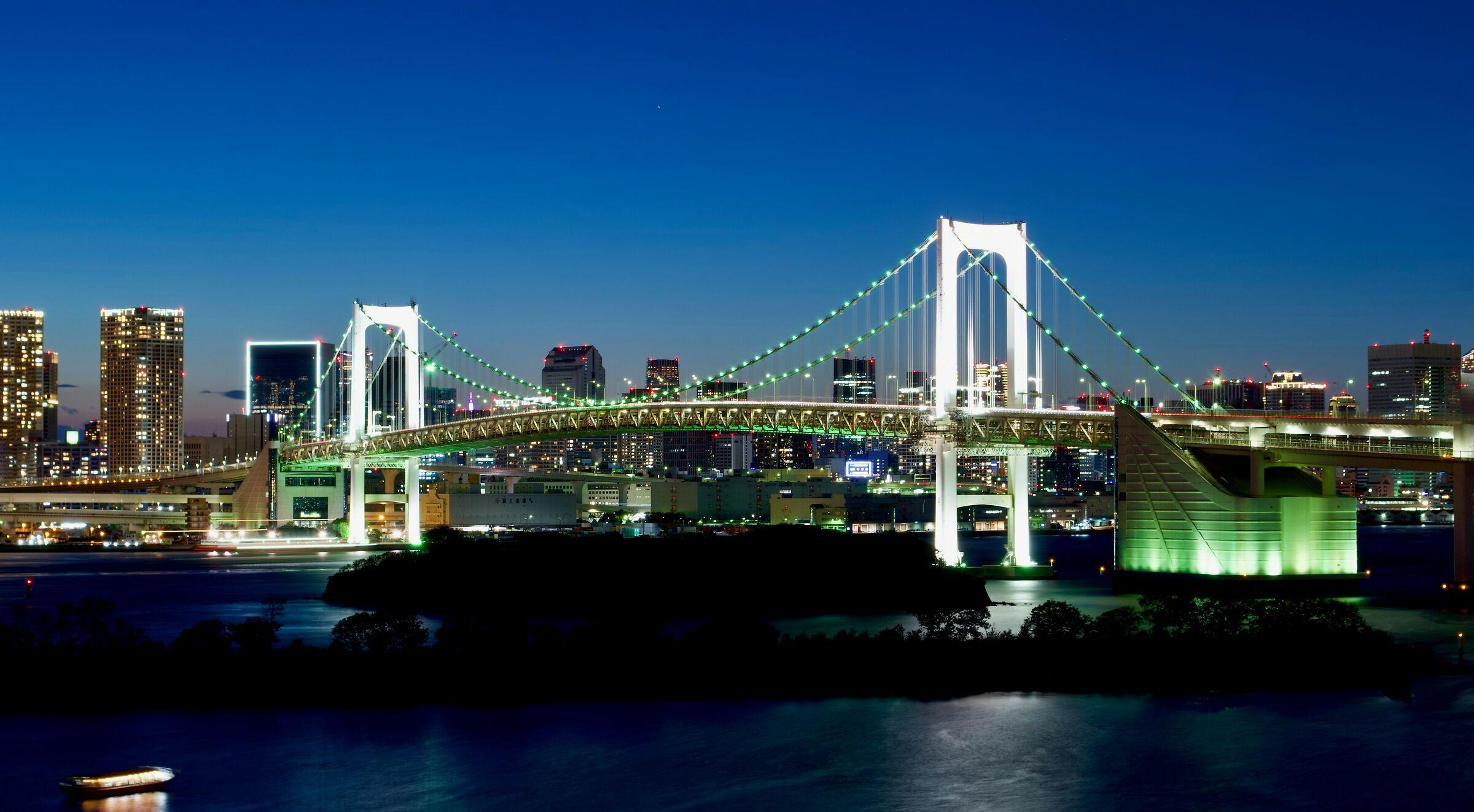 Rainbow Bridge...