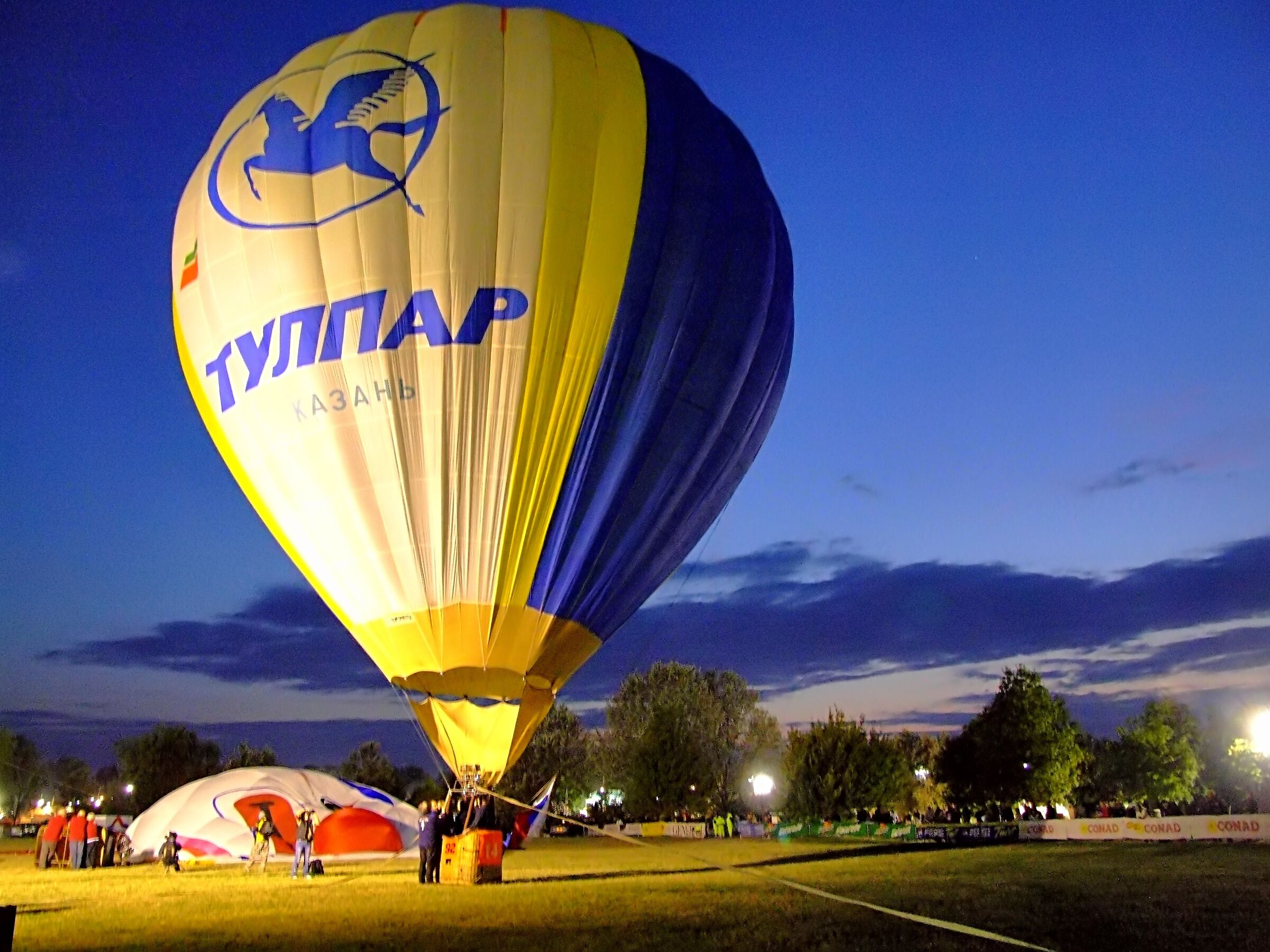 Ballons_0088...