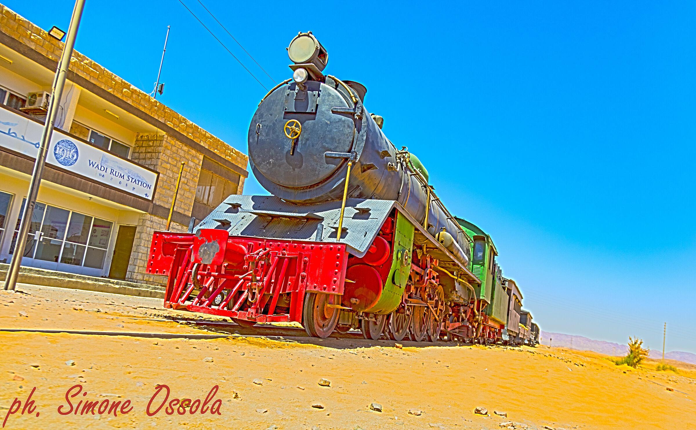 Wadi Rum Station...