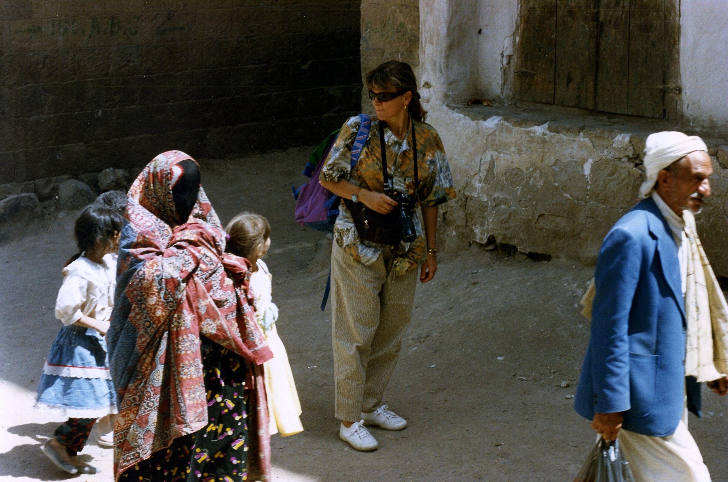 146- Eye Dialogue - yemen, Marib...