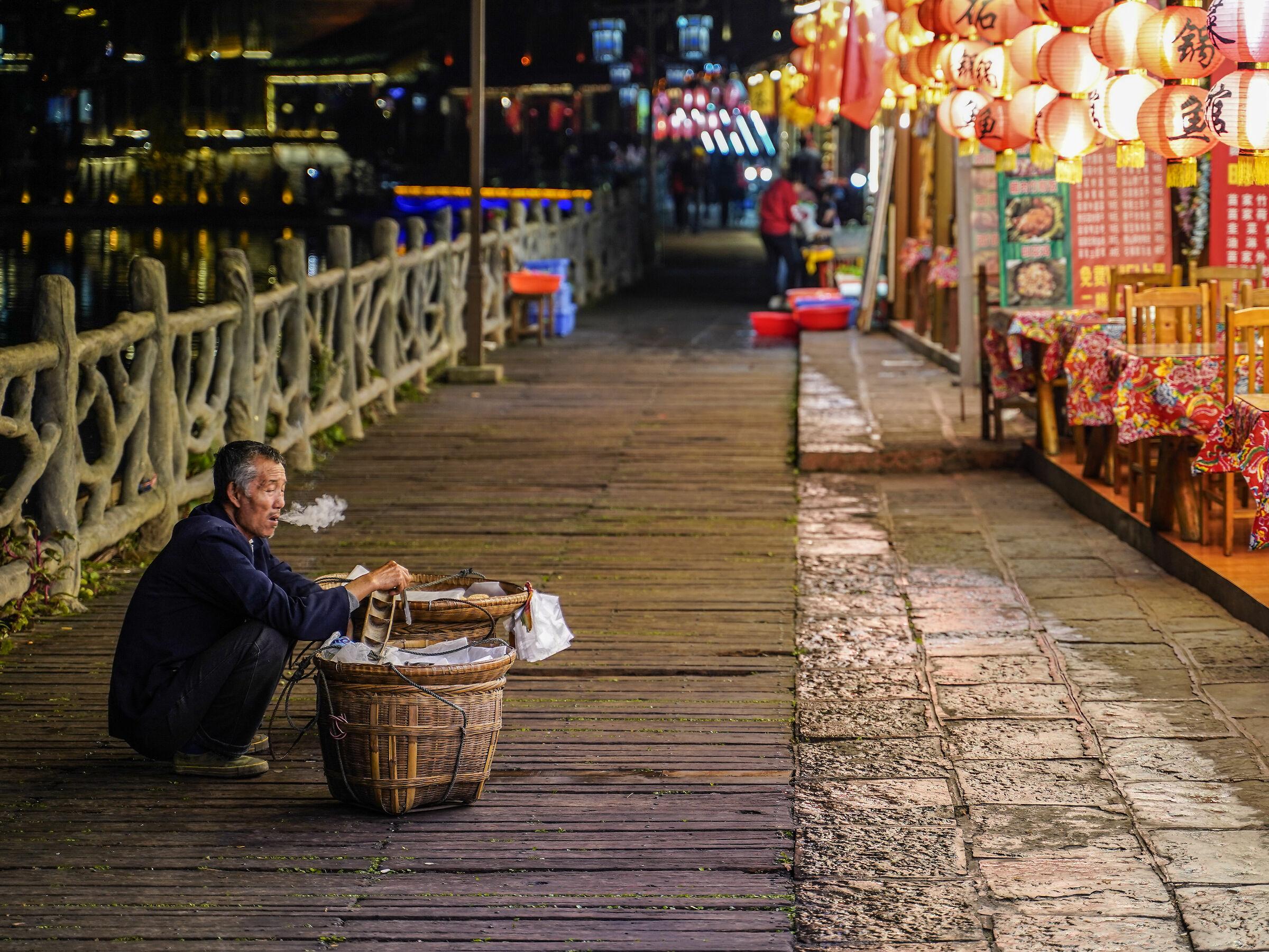Fenghuang...