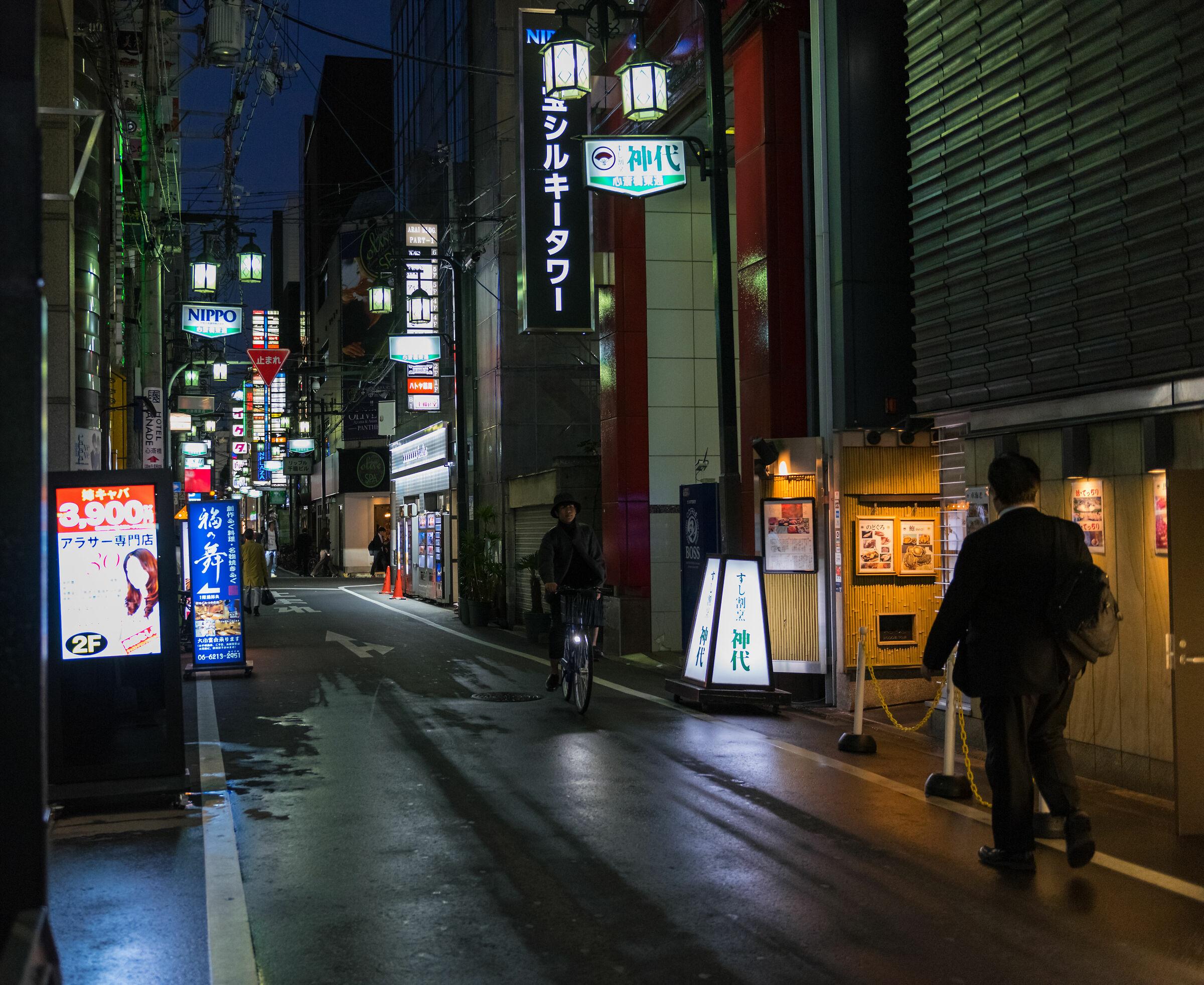 Osaka's narrow streets...