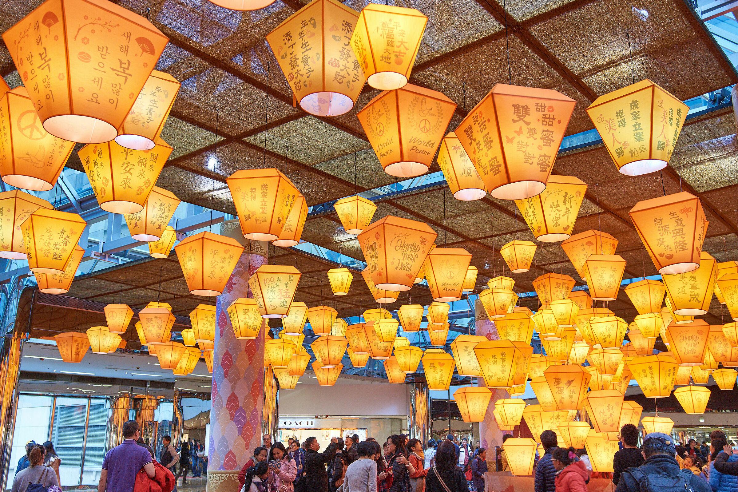 Flying Lanterns...