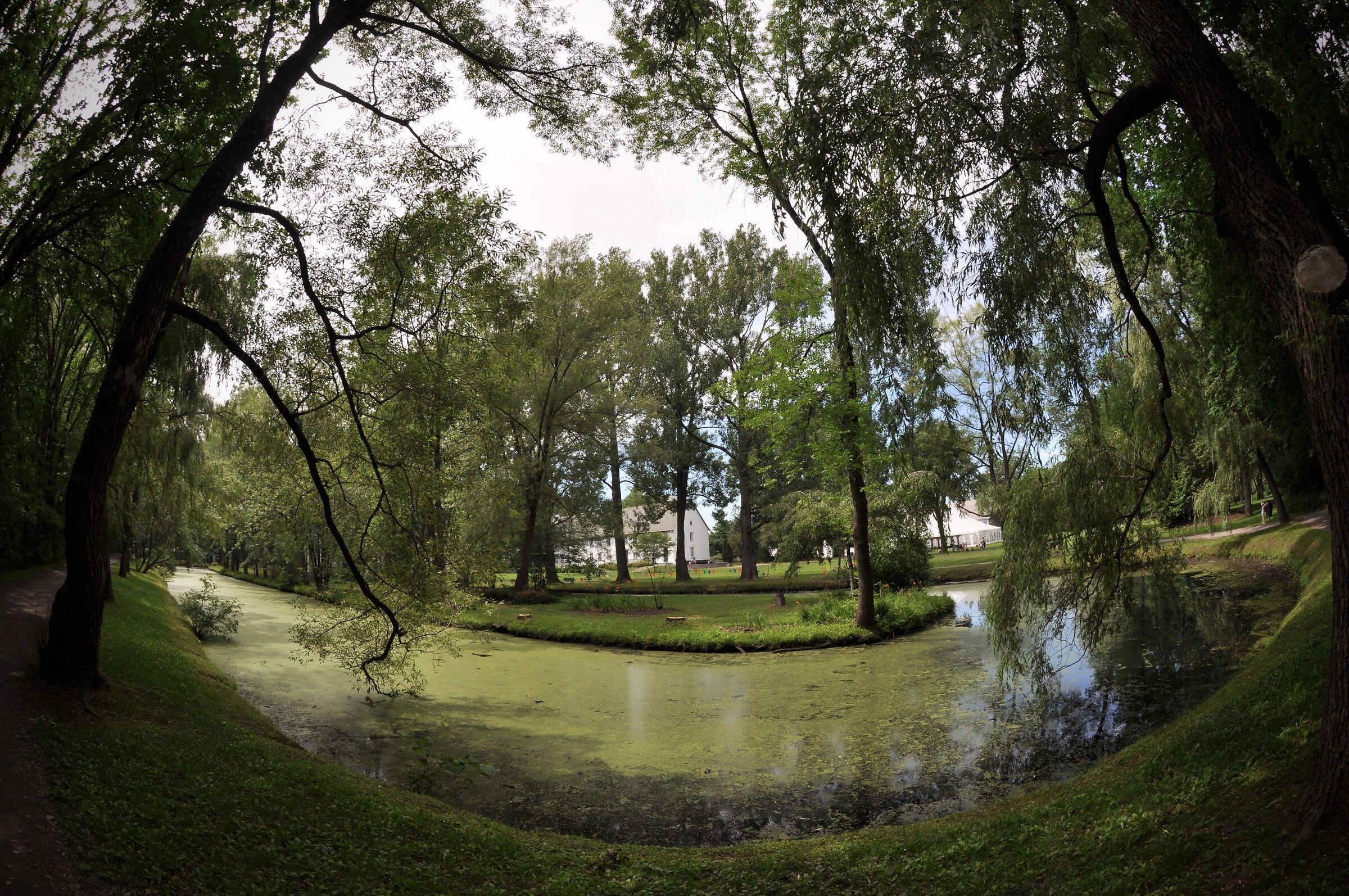 Domaine Maizerets - Quebec City ''Park''...