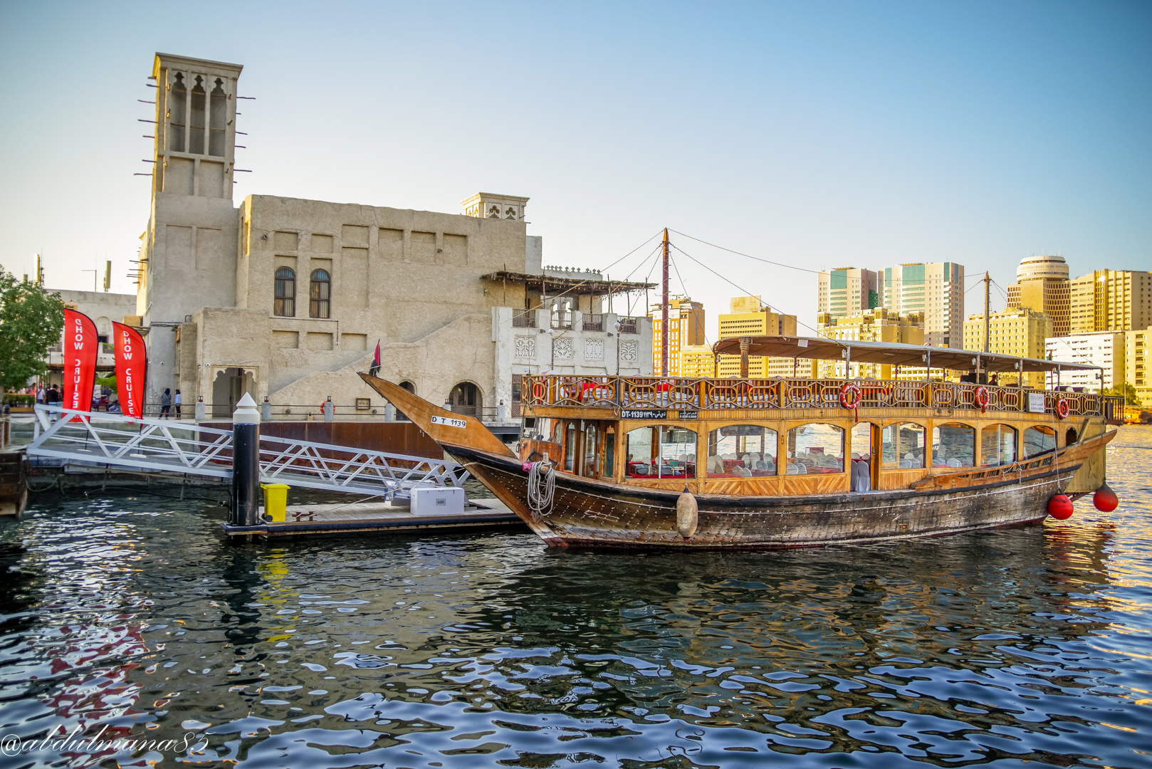 Al-seef Cultural District...
