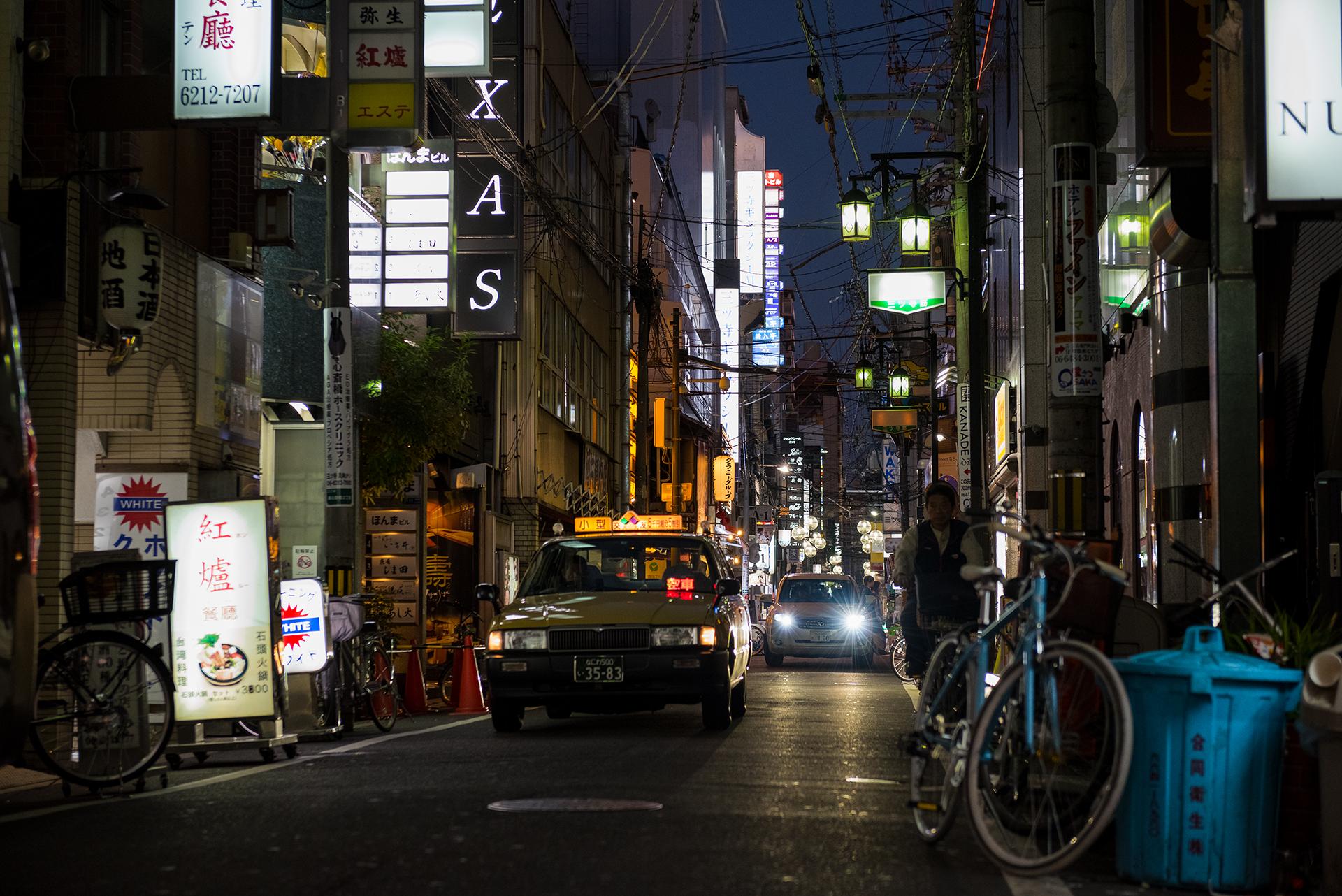 Osaka Streets, In...