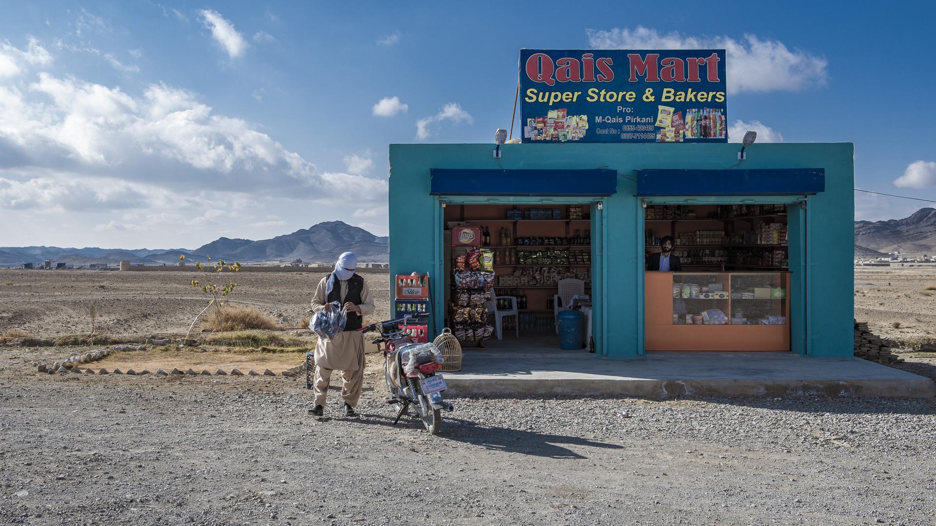 Shop - Baluchistan...