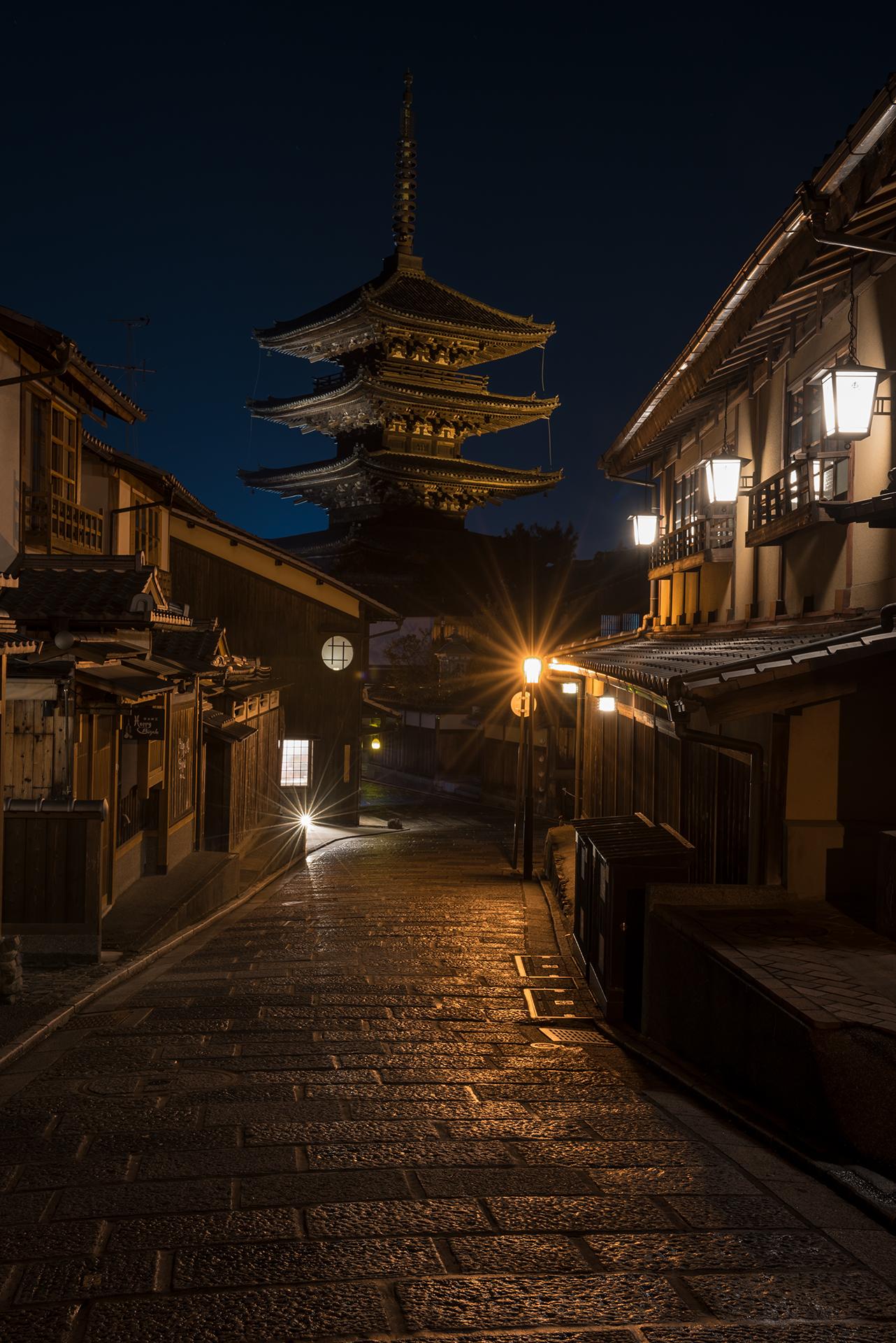 Kyoto Seduction...