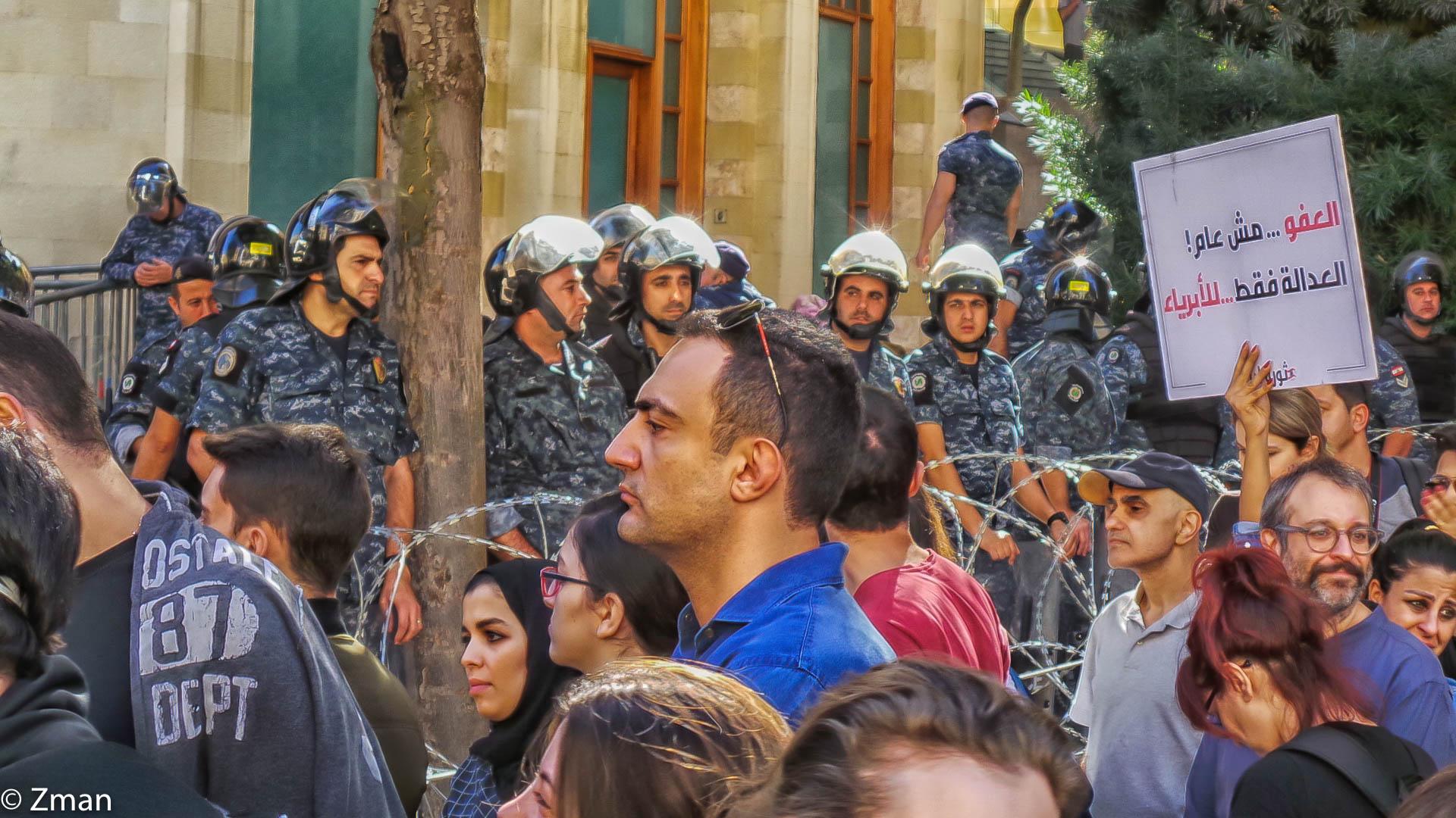 Lebanese Unit Against Corruption...